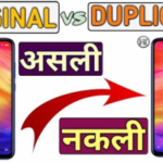 How to check duplicate Mobile Phone